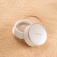 Special gifts from Sulwhasoo